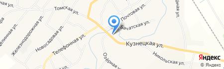 Калина на карте Старобачатов