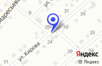 Схема проезда до компании АНО ШКОЛА БЕНЕДИКТ в Ленинск-Кузнецке