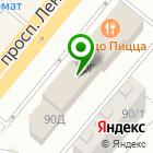 Местоположение компании Умка