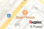 Схема проезда до компании Кенгу 24 в Ленинске-Кузнецком