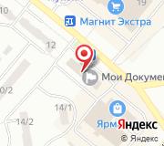 Комиссия по делам несовершеннолетних и защите их прав Администрации Ленинск-Кузнецкого городского округа