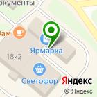 Местоположение компании Крошка