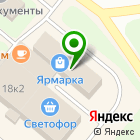 Местоположение компании Одёжкино