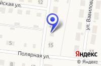 Схема проезда до компании ПРИОБЬТРУБОПРОВОДСТРОЙ (ПТПС) в Березово