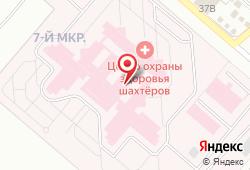 Научно-клинический центр охраны здоровья шахтеров в Ленинске-Кузнецком - 7-й микрорайон, 9: запись на МРТ, стоимость услуг, отзывы