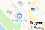 Схема проезда до компании Мария-Ра в Елыкаево