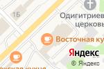 Схема проезда до компании Кафе восточной кухни в Демьяновке
