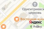 Схема проезда до компании Атлант в Демьяновке