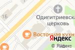 Схема проезда до компании Кавказская кухня в Демьяновке