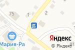 Схема проезда до компании Берег в Елыкаево