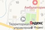 Схема проезда до компании Участковый пункт полиции в Березово