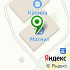 Местоположение компании Сеть мебельных салонов