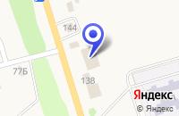 Схема проезда до компании Скиф в Полысаеве