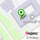 Местоположение компании Детский сад №44, Сказка