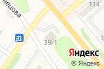 Схема проезда до компании Авто-Эконом в Полысаево