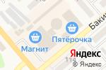 Схема проезда до компании Семья+ в Полысаево