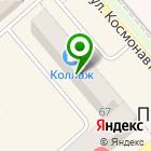 Местоположение компании Магазин ковровых покрытий