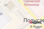 Схема проезда до компании Магазин бытовой химии и косметики в Полысаево