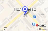 Схема проезда до компании Коллегия адвокатов №51 г. Полысаево в Полысаеве