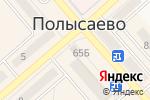 Схема проезда до компании Коллегия адвокатов №51 г. Полысаево в Полысаево