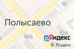 Схема проезда до компании Сеть магазинов мяса и колбасных изделий в Полысаево