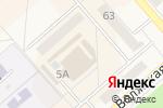 Схема проезда до компании Уют в Полысаево