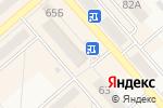 Схема проезда до компании Редикюль в Полысаево