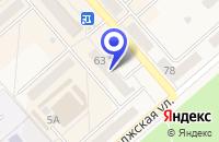 Схема проезда до компании Ф ОТДЕЛЕНИЕ СВЯЗИ ПОЧТА РОССИИ в Ленинск-Кузнецке