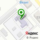 Местоположение компании Детский сад №19