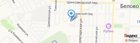 Беловская межрайонная ветеринарная лаборатория на карте Белово