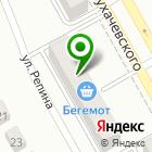 Местоположение компании Магазин автозапчастей и инструмента