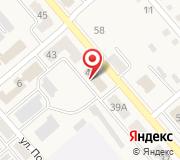 Ленинск-Кузнецкий отдел Управления Федеральной службы государственной регистрации кадастра и картографии