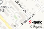 Схема проезда до компании Валерия+ в Полысаево