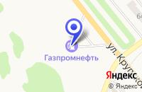 Схема проезда до компании МДОУ ДЕТСКИЙ САД №26 в Полысаеве