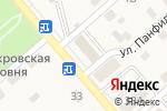 Схема проезда до компании Энергетическая компания в Полысаево