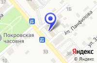 Схема проезда до компании МОУ ВЕЧЕРНЯЯ ШКОЛА №5 в Полысаеве