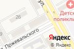 Схема проезда до компании Участковый пункт полиции в Новом Городке