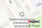 Схема проезда до компании Территориальное управление п.г.т. Новый Городок Администрации Беловского городского округа в Новом Городке
