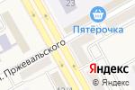 Схема проезда до компании Кузбасспечать в Новом Городке