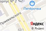 Схема проезда до компании Банкомат, Сбербанк, ПАО в Новом Городке