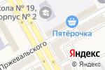 Схема проезда до компании Беловский, КПКГ в Новом Городке