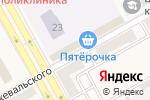 Схема проезда до компании Молочные продукты из Алтая, ЗАО в Новом Городке