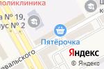 Схема проезда до компании Колмогоровский бройлер в Новом Городке