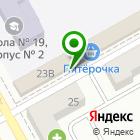 Местоположение компании Зоорыболовный магазин