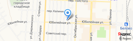 Ремонт Глушителя на карте Белово