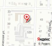 Беловское жилищное управление
