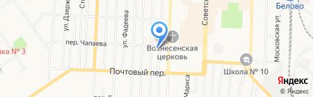 Азерфрукт на карте Белово