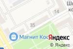 Схема проезда до компании Teddy в Новом Городке