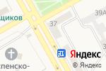Схема проезда до компании Новосибирская птицефабрика-Кузбасс в Новом Городке