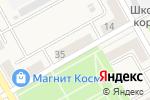 Схема проезда до компании Грация в Новом Городке